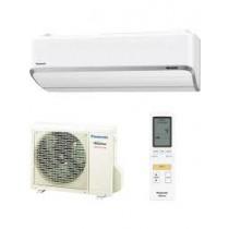 Хиперинверторен климатик Panasonic CS-VZ9SKE/CU-VZ9SKE Heatcharge
